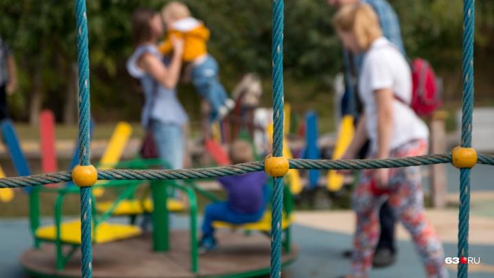В Самарской области увеличат ежемесячные выплаты на питание детей