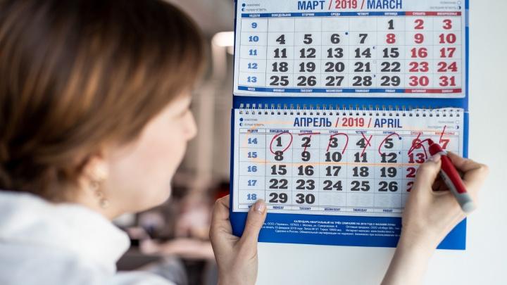 Пора валить: как правильно выбрать месяц для отпуска, чтобы не потерять в зарплате