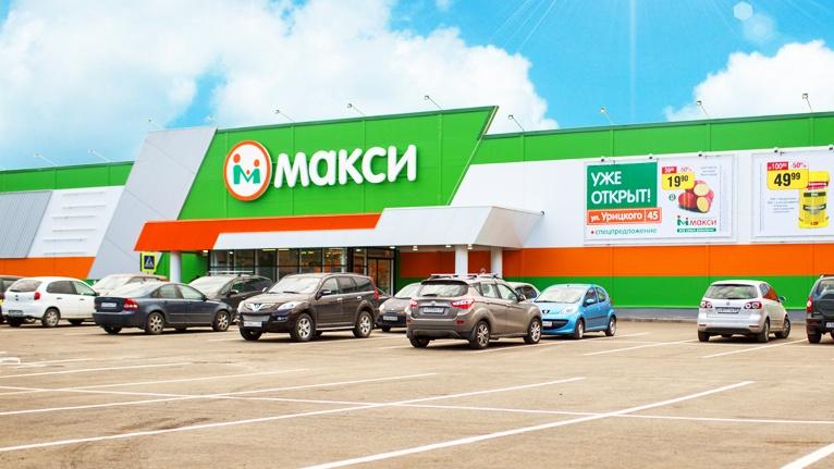 Большинство жителей Архангельска рекомендуют «Макси» для покупок