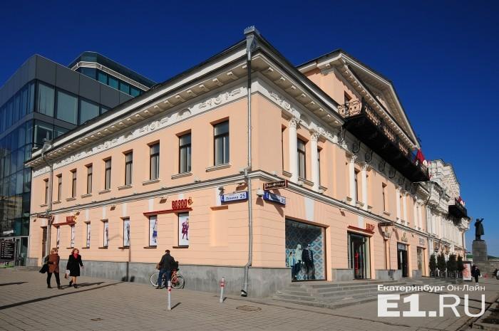Дома-аппликации: как старинные особнячки в Екатеринбурге приклеили к новостройкам