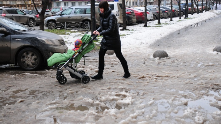 Гололёд, сильный ветер, мокрый снег: МЧС выпустило экстренное предупреждение о непогоде в Екатеринбурге