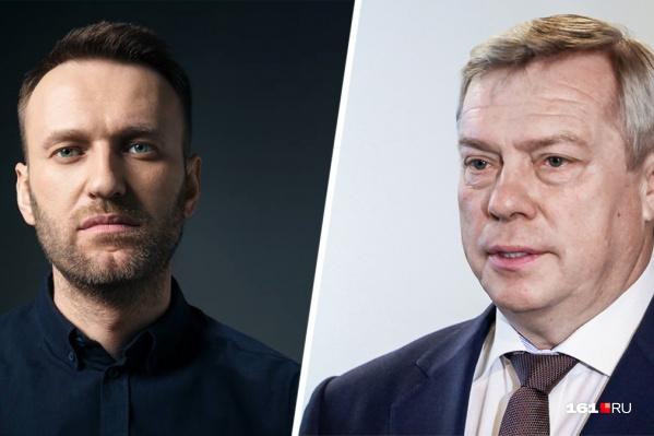 Штаб Навального обвинил Голубева в присвоении участка