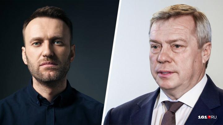 Ростовский штаб Навального обвинил Василия Голубева в присвоении прибрежного участка