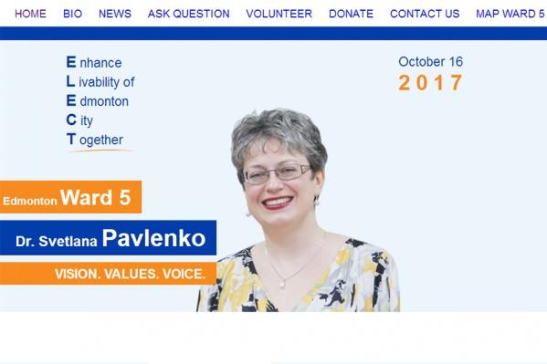Скриншот предвыборного сайта Светланы Павленко