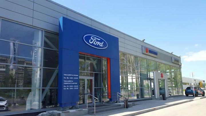 В выходные на Новгородцевой возможны пробки: новый Ford Kuga можно будет купить без дилерской наценки