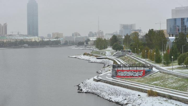 Екатеринбург, готовься: МЧС предупредило о сильном снеге и метелях