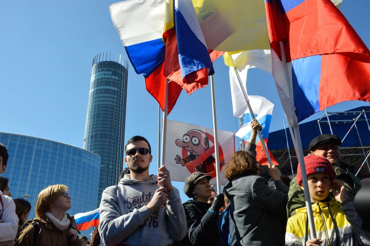 Протестующие вышли с российским триколором