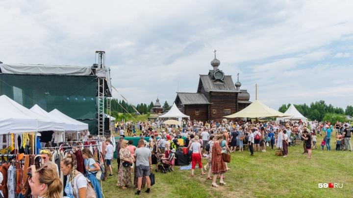 На фестивале «Seasons в Хохловке» выступят «Наадя», «Сансара», Zerolines и Дельфин