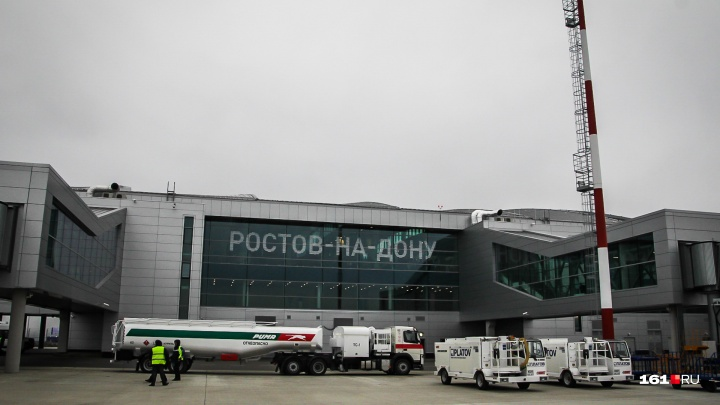 «Победа» планирует открыть рейс из Ростова в Батуми