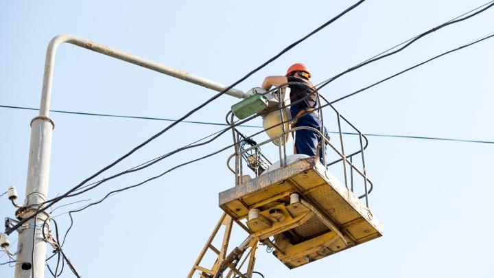 В Ростове рабочая неделя начнется с массовых отключений электричества