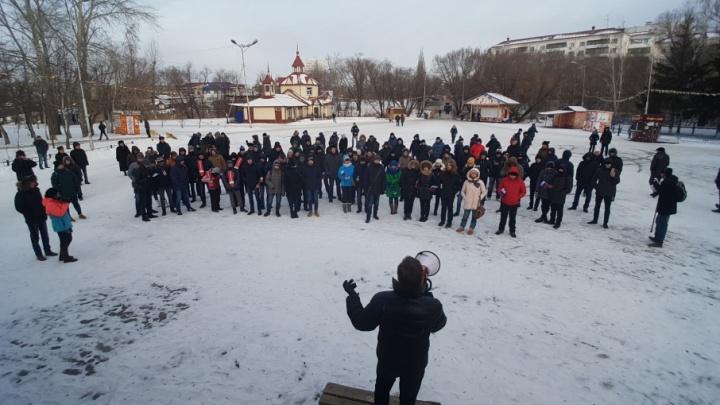 «Мы формируем гражданское общество»: в Кургане прошел митинг сторонников Навального