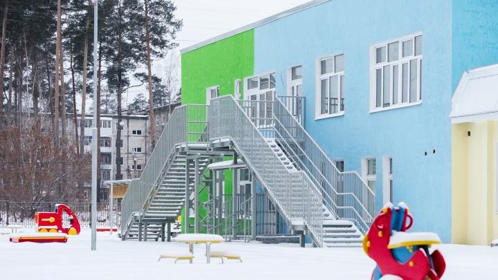 Ребенку из Перми, который ходит с бабушкой на работу, предоставят место в детском саду