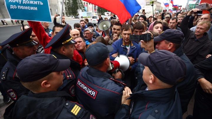 ОМОН против протеста: из-за митинга против пенсионной реформы перекрыли улицу Мичурина