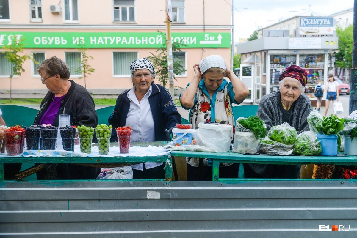 Бабушки готовы торговаться и скидывать цены