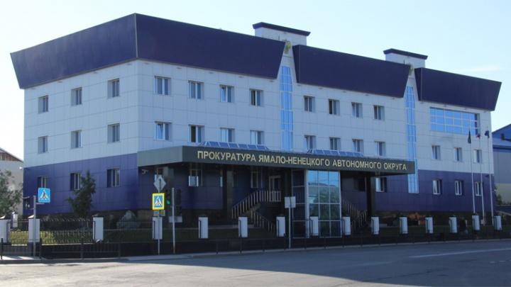 «Системные нарушения»: ЧЭМК оштрафовали на 1,5 миллиона рублей за отходы и сточные воды