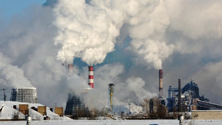 Свердловская область стала второй в рейтинге самых грязных регионов России