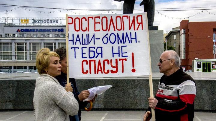 Геологи на площади Ленина потребовали вернуть им 60 миллионов