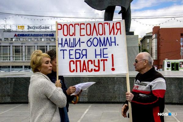 Работники «Сибнефтегеофизики» заявили на пикете о долгах по зарплате в 60 млн руб.