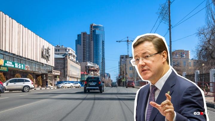 Азаров: «Запрет на строительство высоток в Самаре действует уже два года»