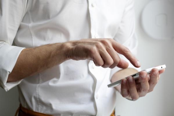 Достаточно часто работодатели ищут сотрудников через приложения для знакомств