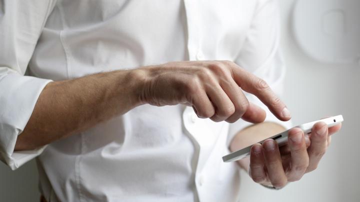Екатеринбургские работодатели стали искать сотрудников через Tinder