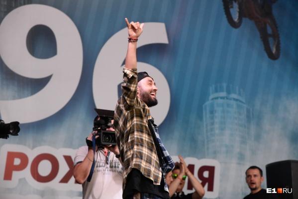 Рэпер Мот, один из хедлайнеров Дня города в Екатеринбурге