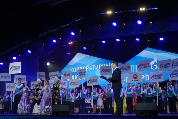 Первый корпоративный фестиваль «Факел» был проведен в 2004 — 2005 годах