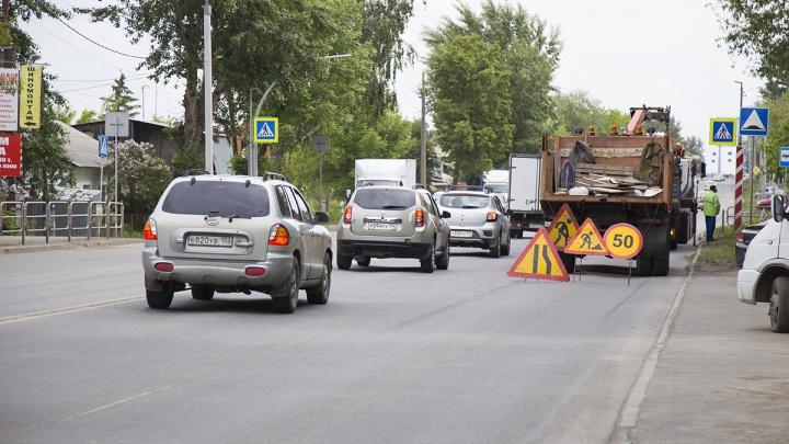 Подмаслили автовладельцев: в Челябинской области на треть снизили транспортный налог