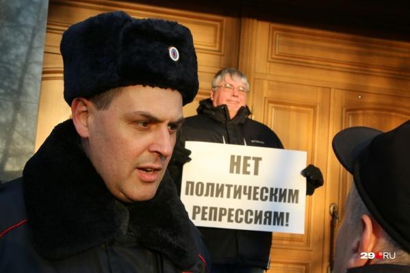 В конце пикета Юрия Щербачева задержали