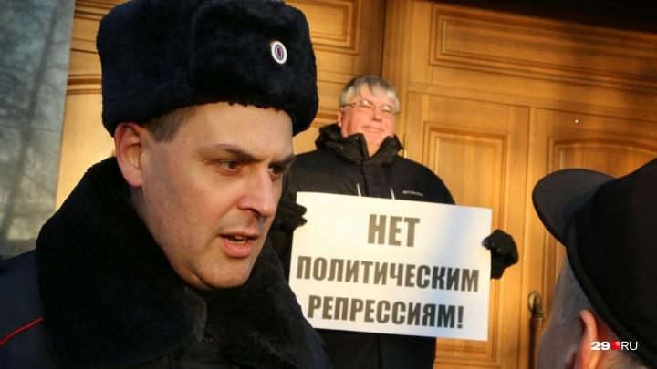 20-минутный пикет против политических репрессий у здания ФСБ закончился задержанием