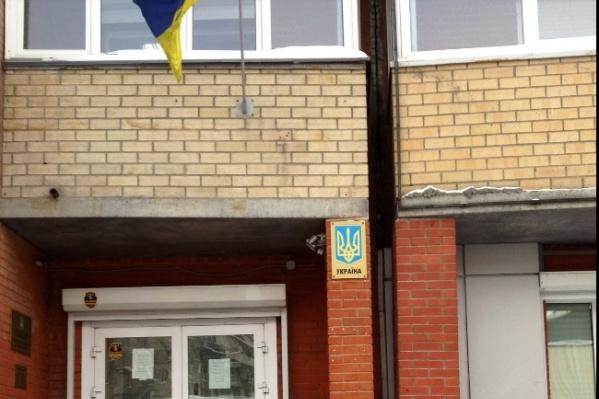 Гражданам Украины нельзя будет проголосовать в консульстве, за этим придётся ехать в Грузию, Финляндию или Казахстан