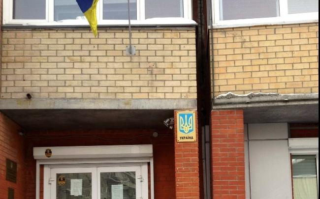 Теперь не проголосуешь: ЦИК Украины закрыла избирательный участок в Новосибирске