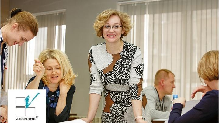 Управление по KPI для бизнеса: директоров пригласили на мастер-класс от эксперта