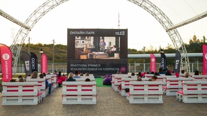 Волгоградцы выберут лучшие фестивальные короткометражки при помощи фонариков