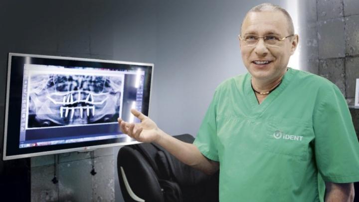 Стоматолог рассказал, что ожидает человека после имплантации зубов на самом деле