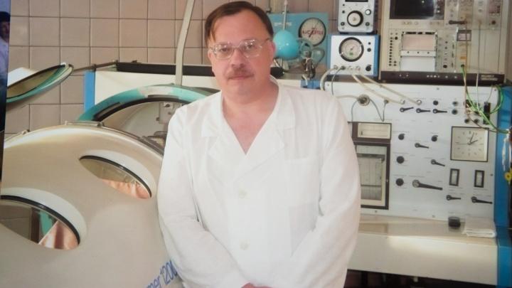 «Оля, а что мне капают?»: уральский кардиолог умер из-за врачебной ошибки