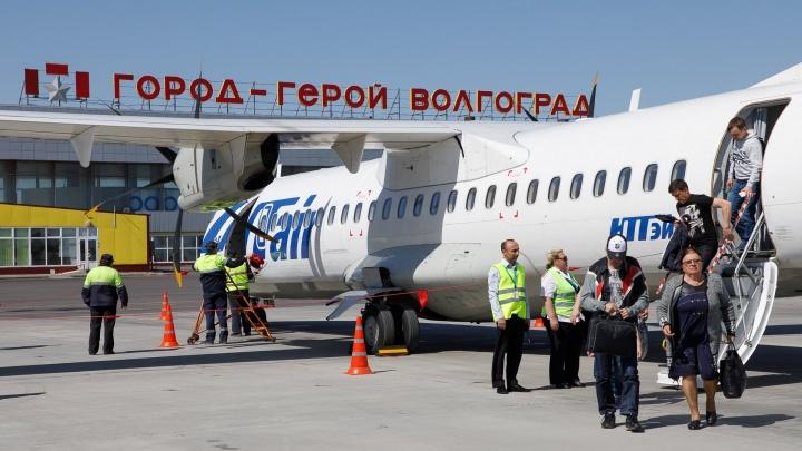 «А добавить Чечню и Ингушетию»: авиарейсы из Волгограда в Астрахань могут отменить