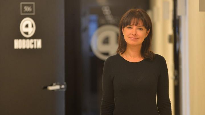 Директор «Четвёрки»: «Мы на целую неделю вернём екатеринбургских телезрителей в прошлое»