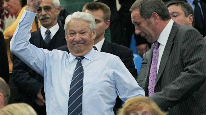 Говорил ли Ельцин «Я устал, я ухожу»? Тест ко дню рождения первого президента России