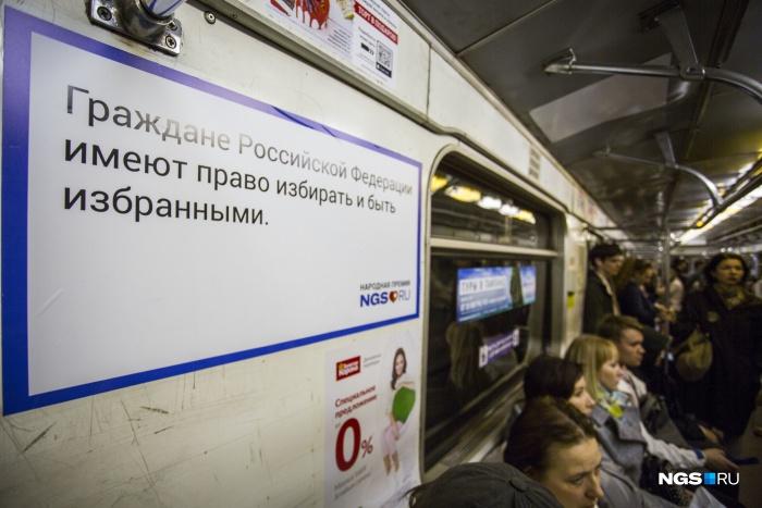 Около 7,5 тысячи человек предложили своих кандидатов на звание лучших компаний Новосибирска