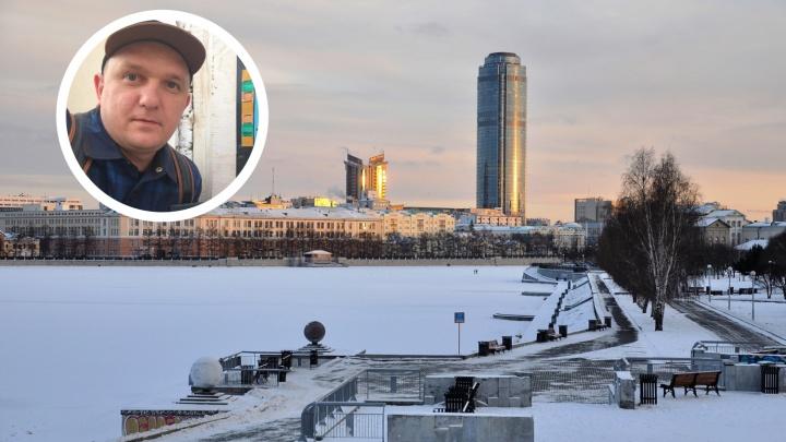 «Мы находимся на уровне пятиклассника»: поэт Наум Блик — о том, почему Екатеринбург проиграл «Экспо»