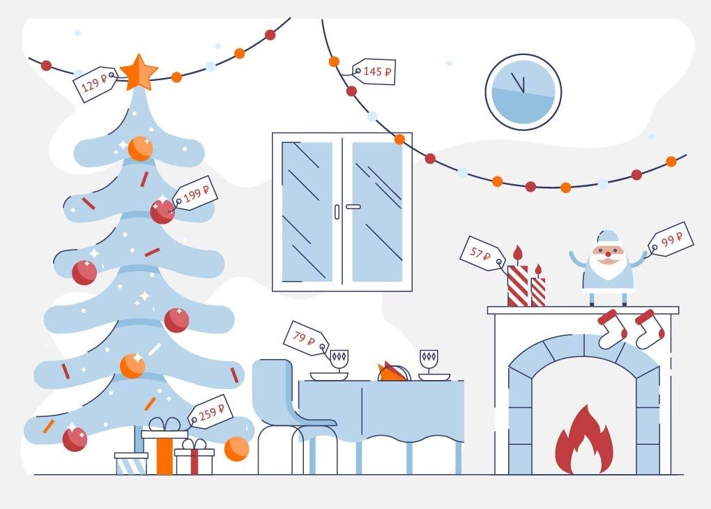 Без лишних трат: как украсить квартиру к Новому году за 1000 рублей