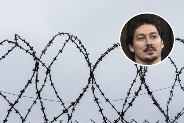Кирилл ждет в пермском СИЗО этапирования в Нижний Тагил