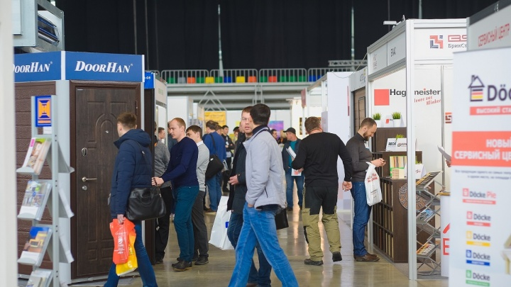 С 23 по 25 апреля в Екатеринбурге состоятся выставка Build Ural и конференция Security Ural