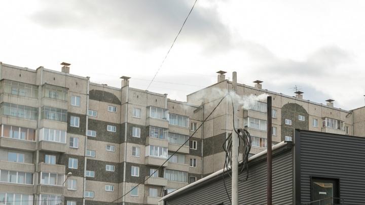 Впервые в истории края возбуждено уголовное дело по статье «Загрязнение атмосферы»