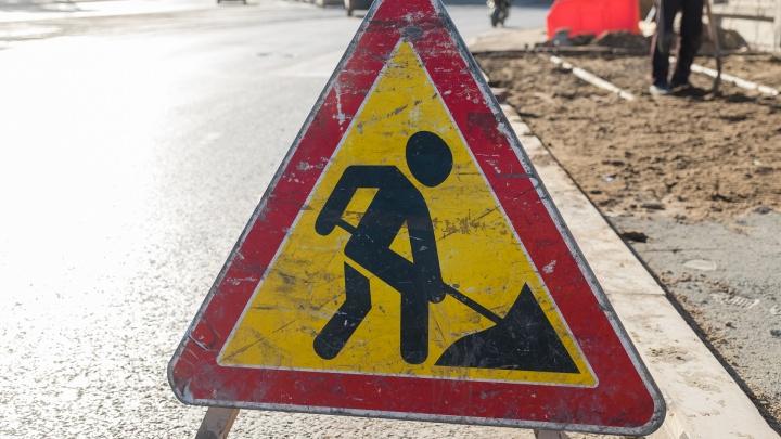 На двух улицах в центре Перми ограничат движение из-за строительных работ