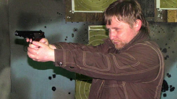 В Ярославле власти призвали жителей города сдать оружие