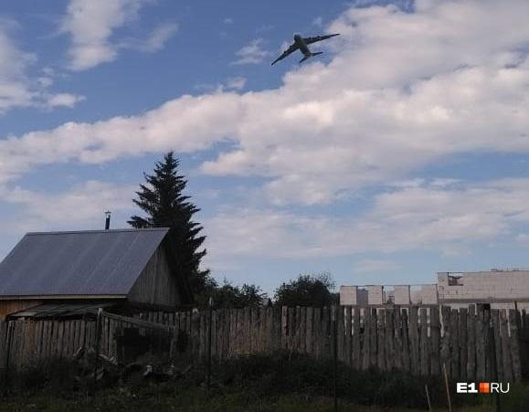Фото сделано в Белоярском районе