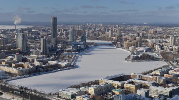 На чистку Исети и Городского пруда потратят 2,5 миллиона рублей