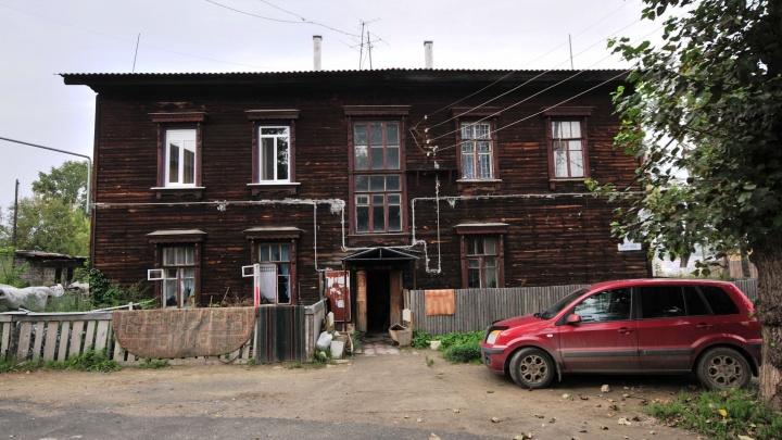 20 тысяч уральцев ждут расселения. Свердловская область — в десятке лидеров по аварийному жилью